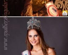Leidyane Vasconcelos – Miss Pernambuco 2011