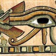 Amuletos, Erotismo e Torturas – História da Moda